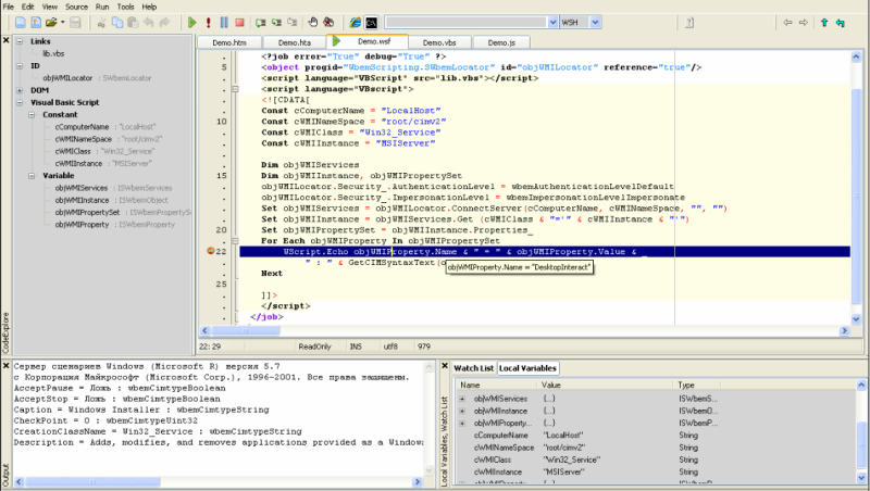 Click to view Vrode Script Editor 5.5 screenshot